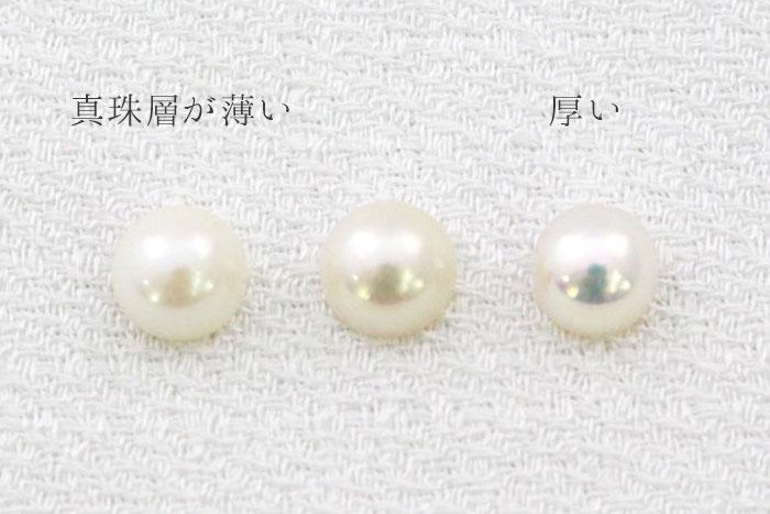 真珠層の巻き厚による違い