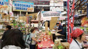 [:ja]「広島・四国フェア」[:en]Hiroshima & Shikoku Fair[:] @ Marukai wholesale mart
